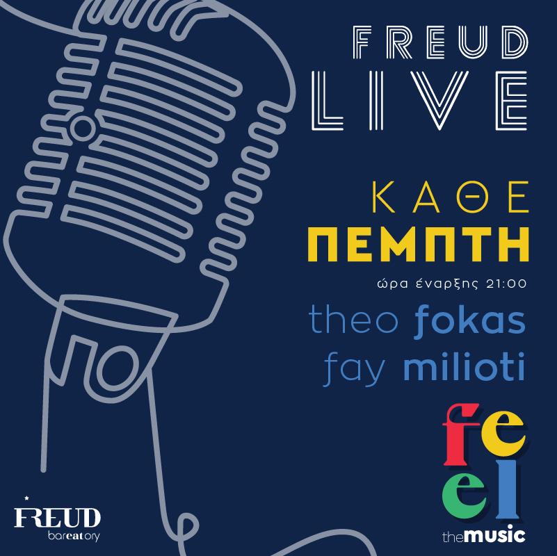 Freud Live